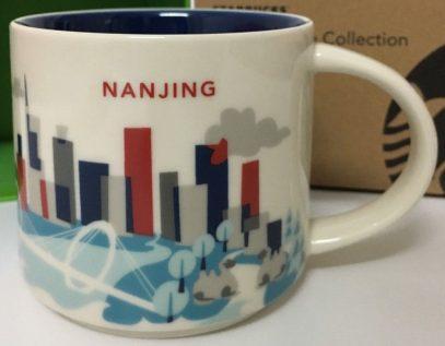 Starbucks You Are Here Nanjing mug
