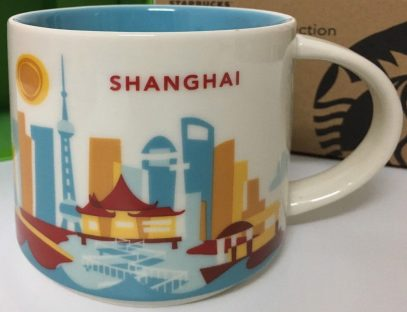 Starbucks You Are Here Shanghai mug