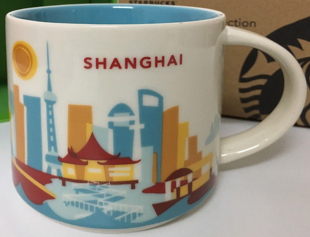 new  Starbucks 2017 China YAH  You Are Here Mug  of chengdu