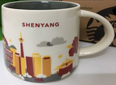 yah_shenyang