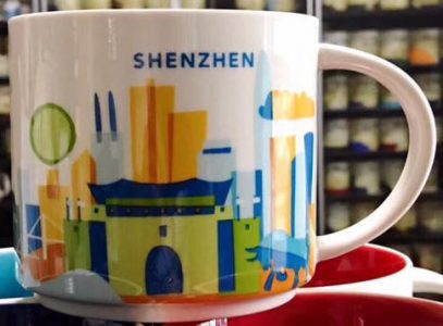 yah_shenzhen