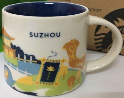 yah_suzhou