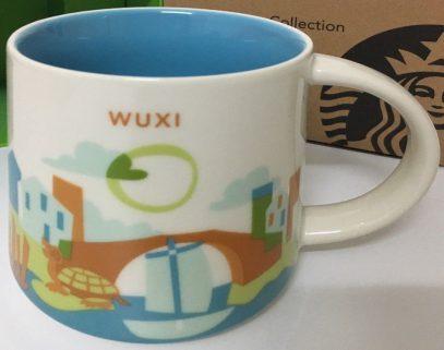 yah_wuxi