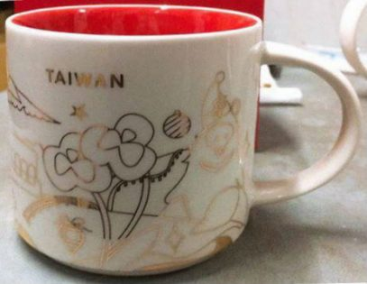 yah_christmas_taiwan