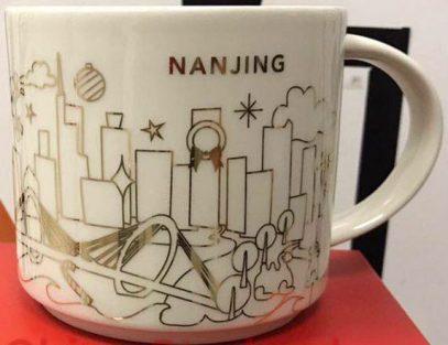 yah_christmas_nanjing