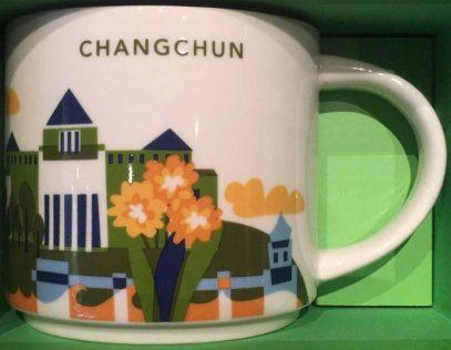 Starbucks You Are Here Changchun mug
