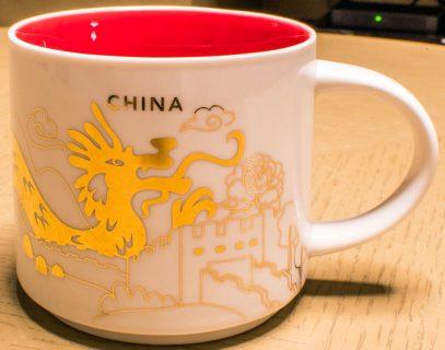 Starbucks You Are Here Christmas China mug
