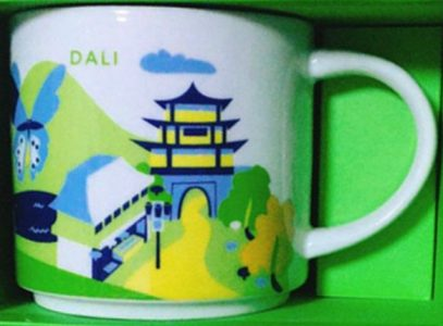 Starbucks You Are Here Dali mug