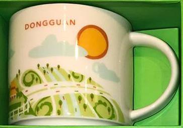 Starbucks You Are Here Dongguan mug