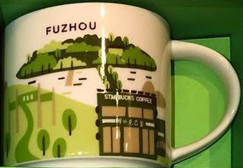 Starbucks You Are Here Fuzhou mug