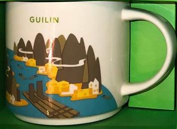 Starbucks You Are Here Guilin mug