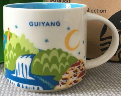 Starbucks You Are Here Guiyang mug