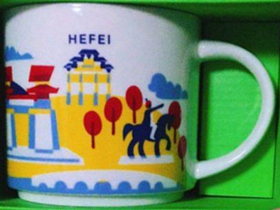 Starbucks You Are Here Hefei mug