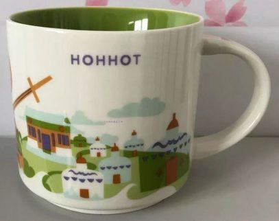 Starbucks You Are Here Hohhot mug