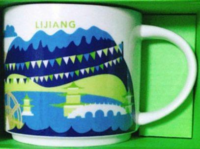 Starbucks You Are Here Lijiang mug