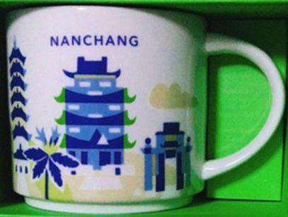 Starbucks You Are Here Nanchang mug