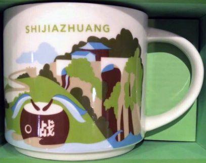 Starbucks You Are Here Shijiazhuang mug