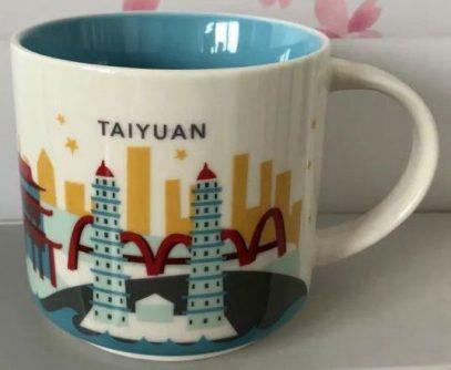 Starbucks You Are Here Taiyuan mug