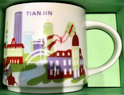 Starbucks You Are Here Tianjin mug