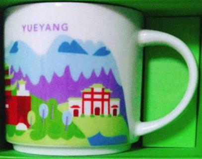 Starbucks You Are Here Yueyang mug