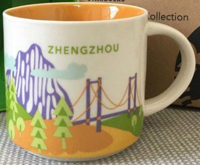 Starbucks You Are Here Zhengzhou mug