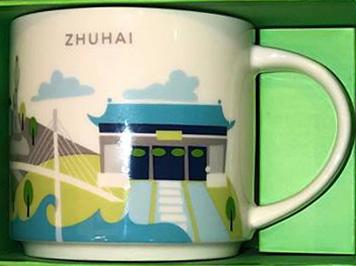 Starbucks You Are Here Zhuhai mug