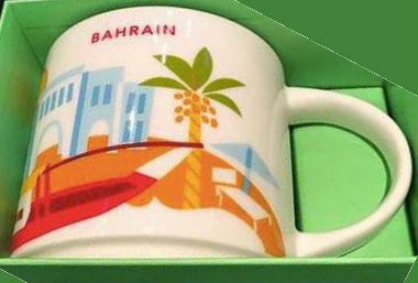 Starbucks You Are Here Bahrain mug