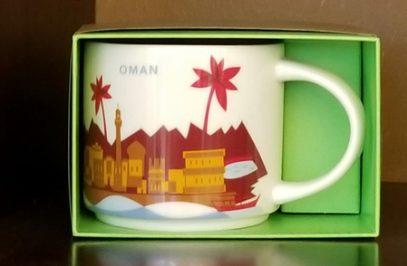 Starbucks You Are Here Oman mug