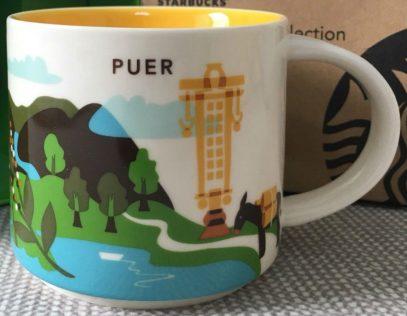 Starbucks You Are Here Puer mug