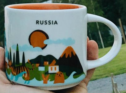 Starbucks You Are Here Russia mug