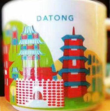 Starbucks You Are Here Datong mug