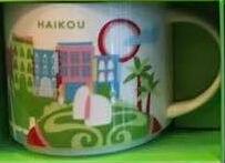 Starbucks You Are Here Haikou mug