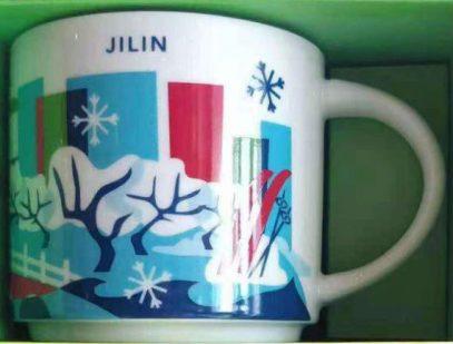 Starbucks You Are Here Jilin mug