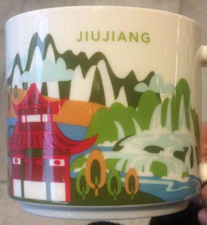 Starbucks You Are Here Jiujiang mug
