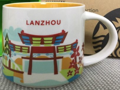 new  Starbucks 2018 China YAH You Are Here Mug of zhongshan