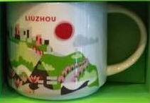Starbucks You Are Here Liuzhou mug