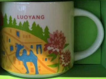 Starbucks You Are Here Luoyang mug