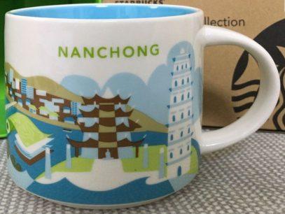 Starbucks You Are Here Nanchong mug