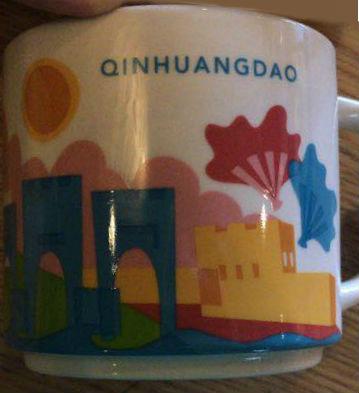 Starbucks You Are Here Qinhuangdao mug
