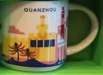 Starbucks You Are Here Quanzhou mug