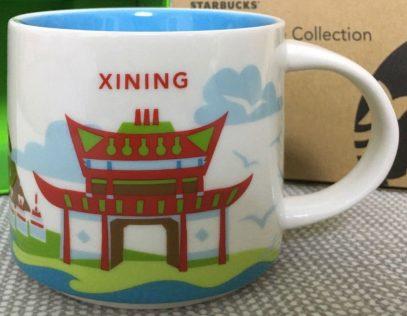 Starbucks You Are Here Xining mug