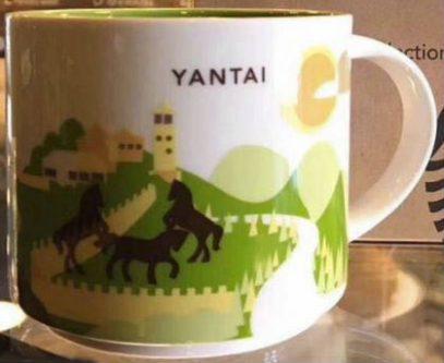 Starbucks You Are Here Yantai mug