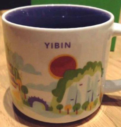 Starbucks You Are Here Yibin mug