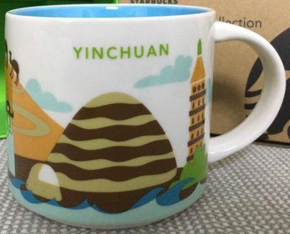 Starbucks You Are Here Yinchuan mug