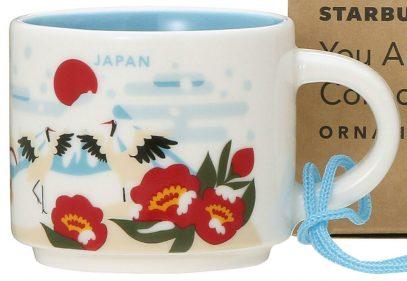 Starbucks You Are Here Ornament Japan 2 Winter Edition mug