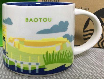 Starbucks You Are Here Baotou mug