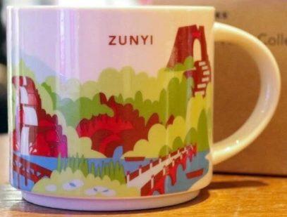 Starbucks You Are Here Zunyi mug