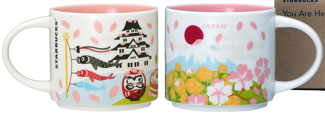 You Are Here Japan 3 Spring Edition Starbucks Mugs