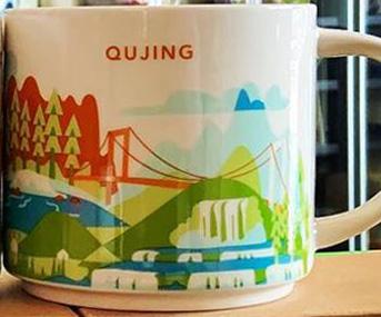 Starbucks You Are Here Qujing mug