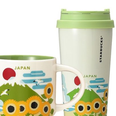 You Are Here Japan Summer Collection Starbucks Mugs
